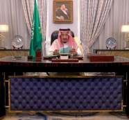 سعودی فرمانروا کی مسلمانوں کو عید الاضحی کی مبارک باد