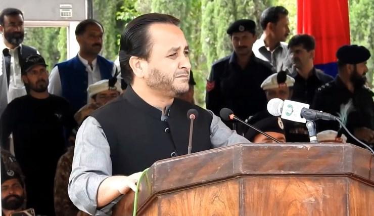 Hafiz Hafeez ur Rehman Hafiz Hafeez ur Rehman
