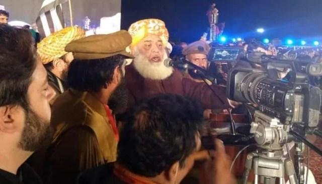 پاکستان ڈیموکریٹک موومنٹ کا لاہور میں بھرپور عوامی طاقت کا مظاہرہ 2