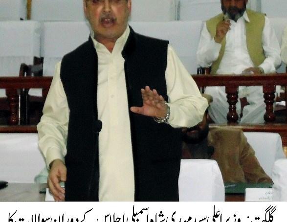 سیکریٹری سروسز کے خلاف بیانات کا حقیقت سے کوئی تعلق نہیں ہے: مہدی شاہ