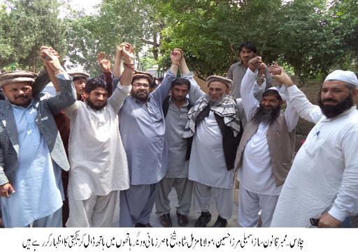چلاس میں شعیہ، سنی، اسمعیلی اور نور بخشی بھائی بھائی کے فلک شگاف نعرے، عوامی ایکشن کمیٹی کے رہنماؤں کا استقبال