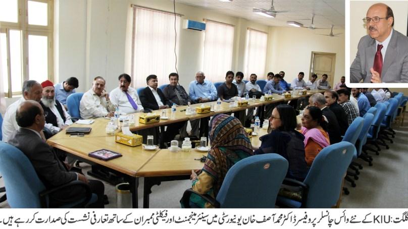 ڈاکٹر آصف خان، قراقرم یونیورسٹی کے نئے وائس چانسلر نے چارج سنبھال لیا