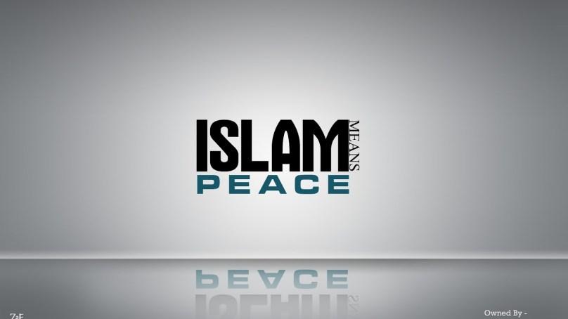 اسلام اور دہشت گردی