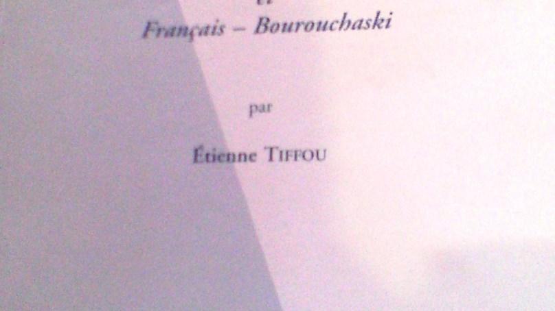 فرنچ سکالر ڈاکٹر ٹیفو کی بروشاسکی زبان میں لغت فرنچ ترجمے کے ساتھ منظر عام پر آگئی