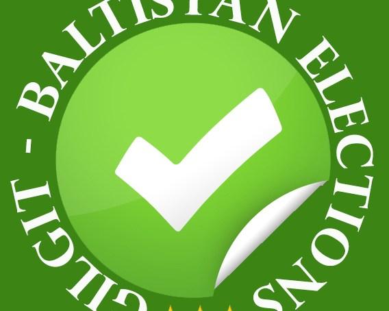 سابق سب انسپکٹر سید عالم نے حلقہ ٢ استور سے انتخابات میں حصہ لیںے کا اعلان کر دیا