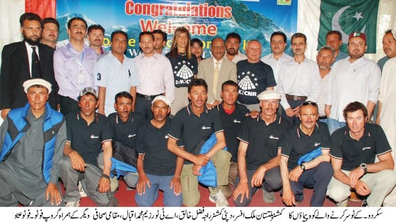 سکردو، کے ٹو سر کرنے والے اطالوی اور پاکستانی کوہ پیماؤں کے اعزاز میں تقریب منعقد