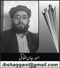haqqani logo and picture