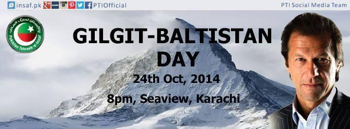 کراچی، جشن آزادی گلگت بلتستان کے حوالے سے تحریک انصاف کے زیر اہتمام تقریب کاانعقاد