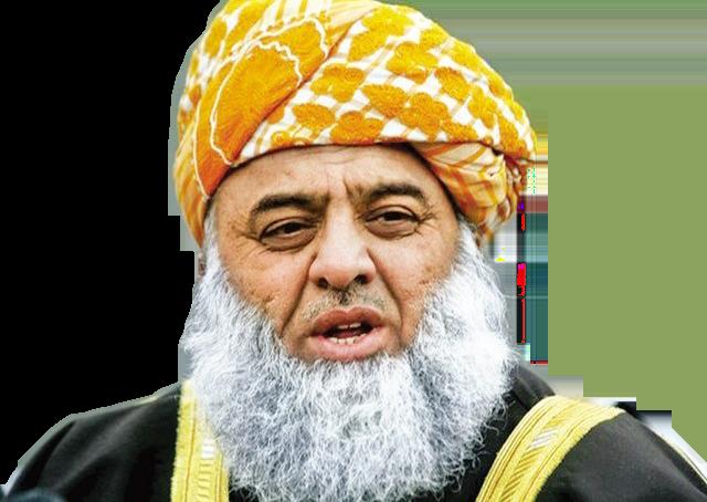 گلگت: جے یو آئی کی طرف سے مولانا فضل الرحمن پر حملے کی شدید مذمت