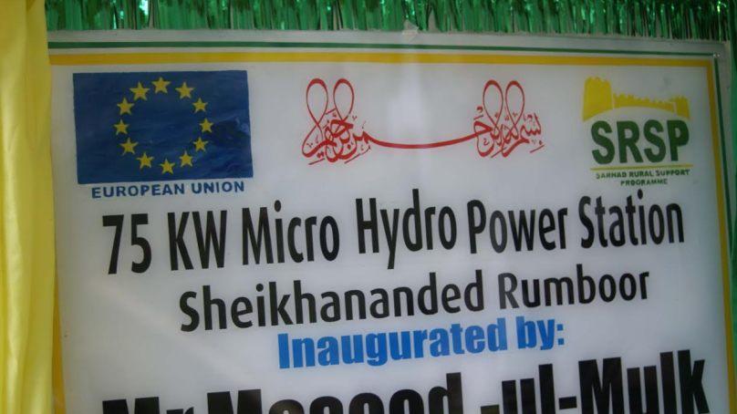 چترال: وادی رمبورمیں  75کے وی پن بجلی گھر کا افتتاح