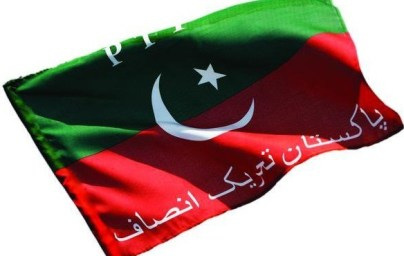 PTI-Flag-wallpaper-2