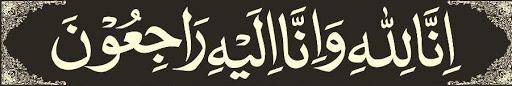 شیخ ابراہیم کی ناگہانی موت پر گلاب پور غمگسار ہے، حاجی غلام مہدی