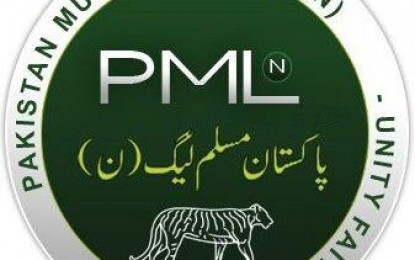 PMLN-Logo-415x260