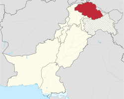 گلگت بلتستان کو پاکستان کا باضابطہ حصہ قرار دینے اورآئینی صوبہ بنانے پر اتفاق