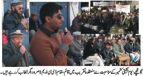 گانچھے میں بھی کشمیر کے مظلوم مسلمانو ں سے یکجہتی کے لئے مختلف مقامات پر ریلیاں نکالی گئ