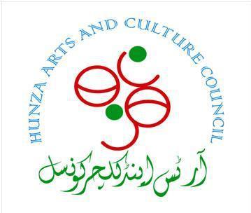 ہنزہ آرٹس اینڈ کلچر کونسل کے زیر اہتمام مشاعرے کا اہتمام