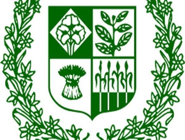 ڈپٹی ڈائریکٹر ایجوکیشن ضلع ہنزہ نگر کا گرلز ہائی سکول کریم آبادپر اچانک دورہ غیرحاضرچار اساتذہ کے خلاف شوکاز نوٹس جاری
