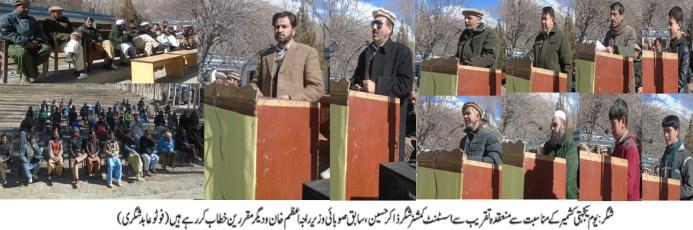 Kashmir Day copy