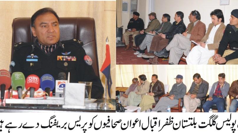 بلتستان میں داعش اور طالبان کے جنگجو گروپس نہیں، مگر ہمدرد موجود ہیں جن کی کڑی نگرانی کی جارہی ہے،  آئی جی پی گلگت بلتستان