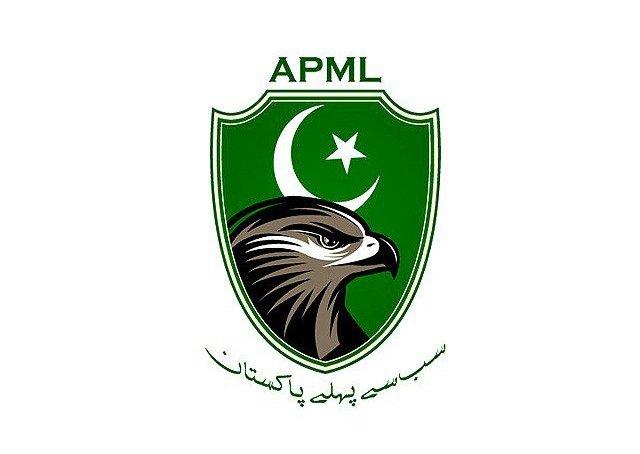 آل پاکستان مسلم لیگ گلگت بلتستان انتخابات میں بھر پور حصہ لے گی، تنظیم سازی جلد کی جارہی ہے