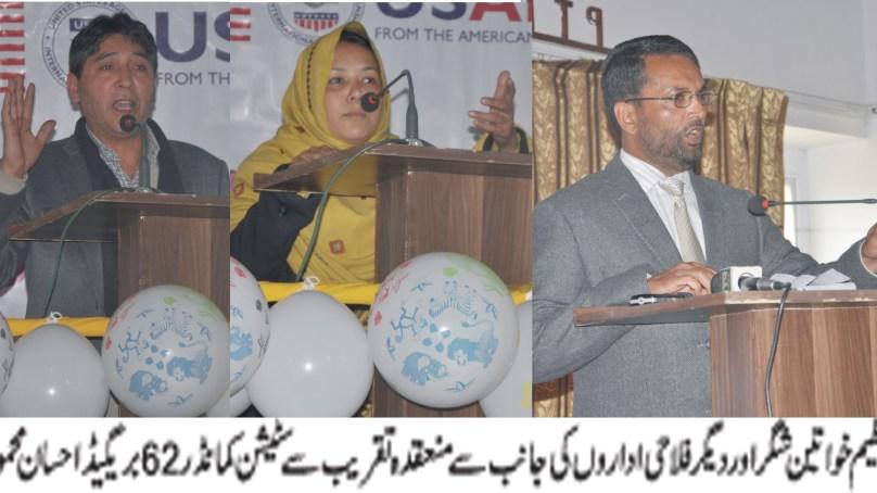 عالمی یوم خواتین کے موقعے پر سکردو میں تقریب منعقد