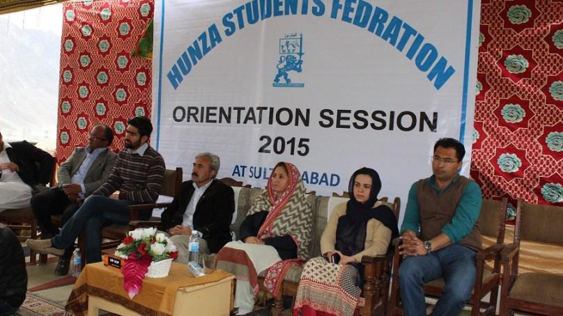 ہنزہ سٹوڈنٹس فیڈریشن کے زیر اہتمام کے آئی یو میں نئے آنے والے طلبہ کے اعزاز میں تقریب منعقد