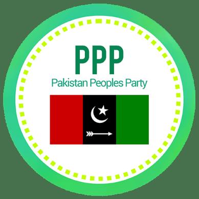 بلتستان ڈویژن کے تمام غیر فعال عہدہ دران اور تنظیموں کو فورا فارغ کیا جائے گا ، پاکستان پیپلزپارٹی بلتستان ڈویژن