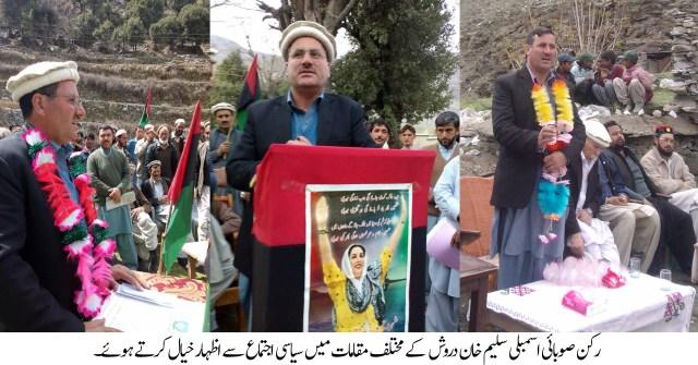 Saleem khan PP