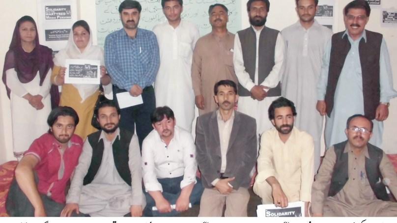 پاکستان کمیشن برائے انسانی حقوق گلگت بلتستان کے زیر اہتمام گلگت کے سول سوسائٹی کا مشاورتی اجلاس