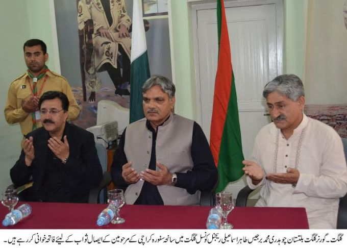 Gilgit (on 19 May 2015) :- Governor Gilgit-Baltistan/Minister KA & GB, Ch.Muhammad Barjees Tahir  Expressing Condolence at Ismaili Regional Council Gilgit on Brutal Killing of Ismaili Community in Karachi.