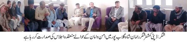 DC Meeting at Gulab pur copy