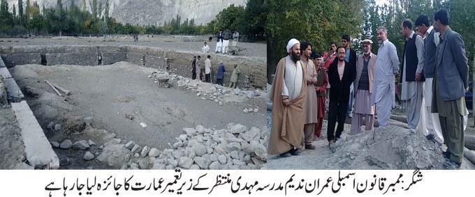 Imran Nadeem at Madrasa almehdi copy