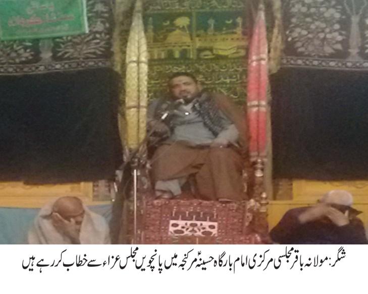 Maulana Baqir Majlisi copy