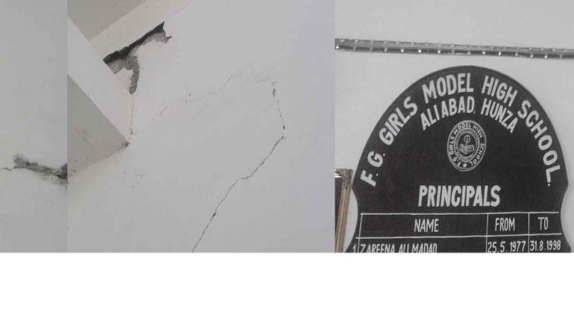 ضلع ہنزہ میں تعلیمی اداروں کی عمارتیں زلزلے سے شدید متاثر