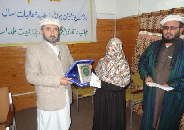 اقراء ایوارڈ -13 سالوں کے دوران چترال میں 26لاکھ روپے کے سکالر شپ