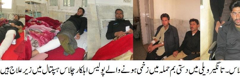 تانگیر، پولیس پر دستی بم پھینکے والے مجرموں کو پناہ دینے والا شخص بیوی سمیت گرفتار، گھر مسمار کر دیا گیا