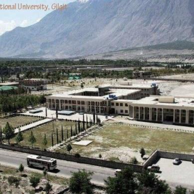 قراقرم یونیورسٹی دیامر کیمپس کا افتتاح نہ ہونا حکومت کے منہ پر طمانچہ ہے، بشیر قریشی رہنما جے یو آئی