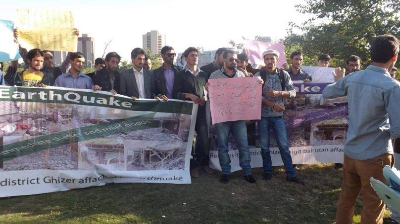 متاثرین پھنڈر کی داد رسی نہیں کی جارہی ہے، شدید سردی کی وجہ سے متاثرین مشکلات کا شکار ہیں، غذر یوتھ کا اسلام آباد میں احتجاجی مظاہرہ