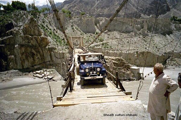ہنزہ: حسین آباد پل کوشہید استاد افسرکے نام سے منسوب کیا جائے، عمائیدین