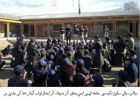 چلاس: گرلز ہائی سکول چلاس میں سانحہ پشاور اے پی ایس کے حوالے سے تقریب