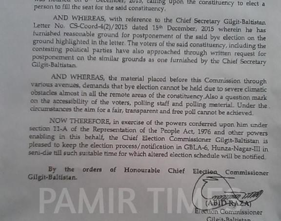 ہنزہ حلقہ 6کے ضمنی انتخابات کو ملتوی کیا گیا
