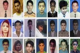 گانچھے: سانحہ پشاور کی یاد میں سوشل ویلفیئر آفس کے ذیر اہتمام تقریب،، سرکاری سطح پر کوئی تقریب منحقد نہیں ہوا