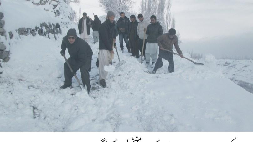 سکردو اور گرد نواح میں ڈیڑھ فٹ سے زیادہ برفباری