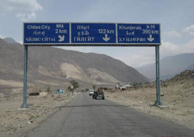 دیامر میں چیف کورٹ کا سرکٹ بینچ بنایا جائے، بار ایسوسی ایشن کا مطالبہ