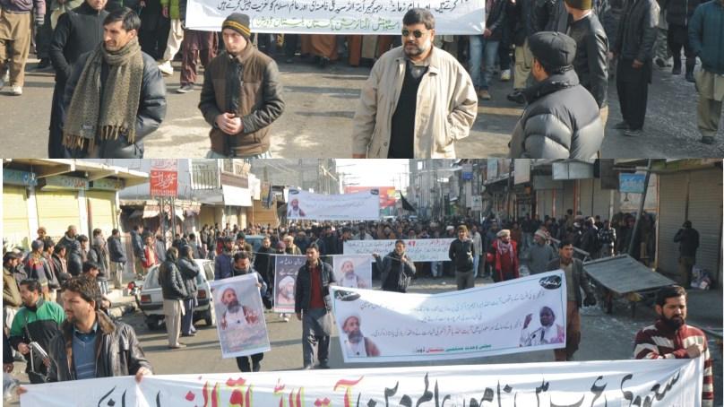 سکردو: سعودی عرب میں آیت اللہ باقر النمراور انکے درجنوں ساتھیوں کی شہادت کے خلاف احتجاجی ریلی