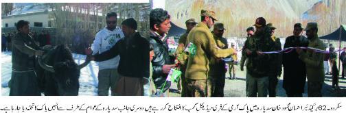پاک آرمی کی جانب سے سدپارہ گاوں میں مفت میڈیکل کمیپ کا اہتمام کیا گیا