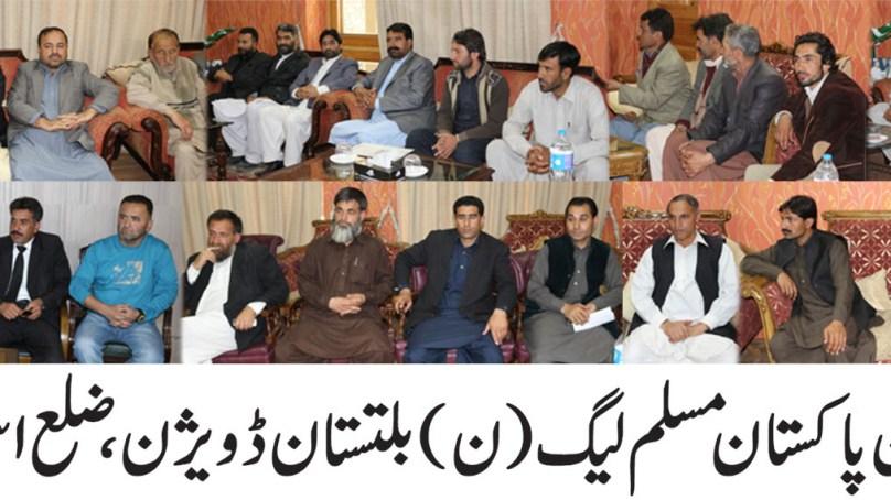 تمام اضلاع میں ترقیاتی کاموں کا جال بچھا دیا ہے، وزیر اعلی کی پارٹی عہدیداروں سے گفتگو