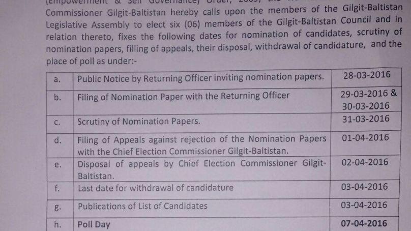 گلگت بلتستان کونسل کے انتخابات 7 اپریل کو ہونگے، چیف الیکشن کمشنر نے شیڈول جاری کردیا