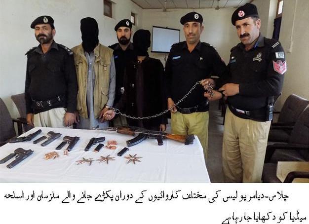 قانون شکن عناصر کے خلاف کاروائی دوران ضلع دیامر کے علاقے تانگیر سے خطرناک اشتہاری مجرم گرفتار