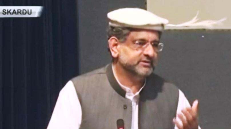 وزیر اعظم نےجی بی کونسل کی حالیہ پوسٹوں کی تشہیر کو منسوخ ، خنجراب تا رائیکورٹ شاہراہ کی کمپنسیشن ادا کرنے کے احکامات صادر کئے